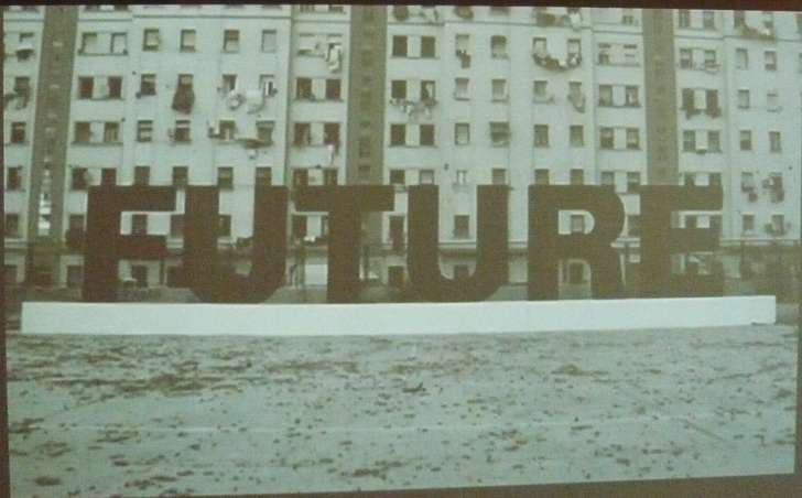 Places of Transition Installation, Museums Quartier, Q21.